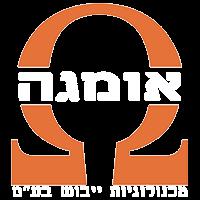 לוגו אומגה טכנולוגיות ייבוש